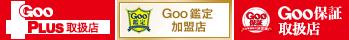 goo_bunner_333